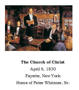church of Christ program